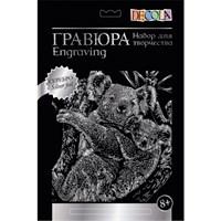 Гравюра ''Коала с детенышем'',  210*297 мм, 350 г, серебро