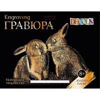 Гравюра ''Кролики'',  210*297 мм, 350 г, золото