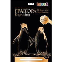 Гравюра ''Пингвины'',  210*297 мм, 350 г, золото