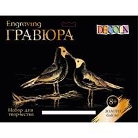 Гравюра ''Птички'',  210*297 мм, 350 г, золото
