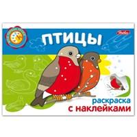 Книжка-раскраска А5 4л. HATBER с наклейками, Мои первые уроки, Птицы, 4Р5н_05826(R002705)