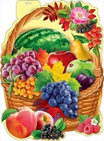 Плакат Корзина с фруктами