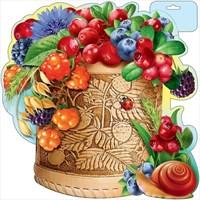 Плакат Туесок с ягодами