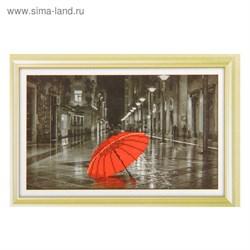 Мозаичная картина ''Зонтик''  10017   2619927