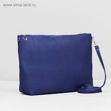 Сумка жен Классика, 30*7*22см, отдел на молнии, регул ремень, синий   1847867