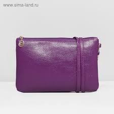 Клатч жен Классика, 24*1*15см, отдел на молнии, длин ремень, фиолетовый   1866108