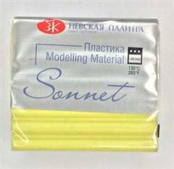 Пластика, брус 56 г, жёлтый бриллиант Сонет