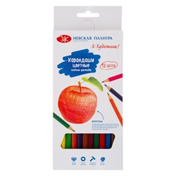 Набор цветных шестигранных карандашей, 12 цветов, Я - Художник!