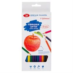 Набор цветных шестигранных карандашей, 24 цвета, Я - Художник!