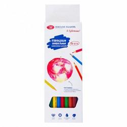 Набор акварельных шестигранных карандашей, 18 цветов, Я - Художник!