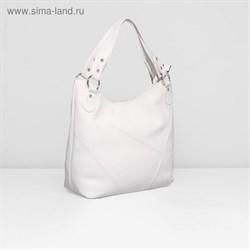 Сумка жен L-137-3, 34*13*29, отд с пер на молнии, н/карман, белый   2246597