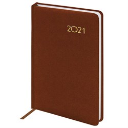 Ежедневник датированный 2021 А5 (138х213мм) BRAUBERG Select, балакрон, коричневый, 111401
