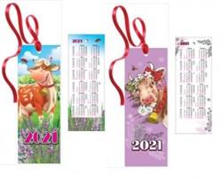 Календарь-закладка 2021
