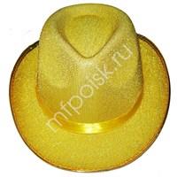 Шляпа Золотая {20}