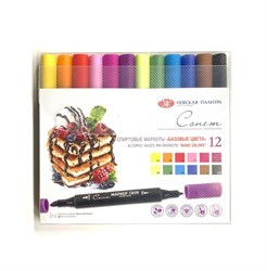Набор спиртовых маркеров ''Базовые цвета'', 12 цветов Сонет