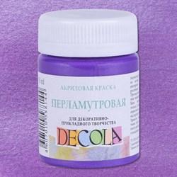 Краски акрил. перламутровый 20 мл Фиолетовая Декола