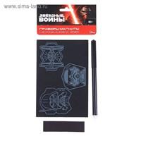 Гравюра-магниты малая ''Звездные войны'' 87461   1696514